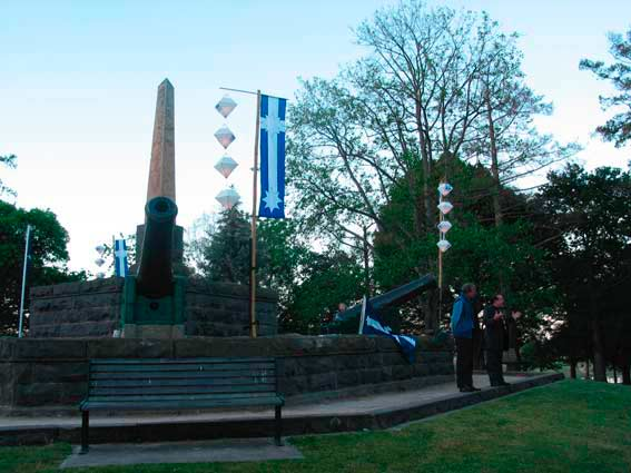 Eureka memorial at dawn, Sunday 7 December 2003